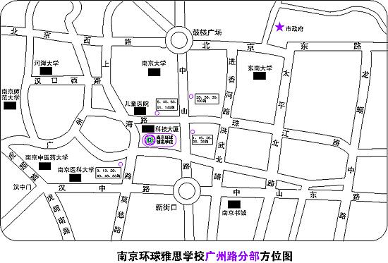 南京47型万用表电路图